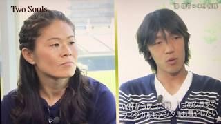 サッカー日本代表レジェンドの澤穂希と中村俊輔による夢の対談! サッカ...