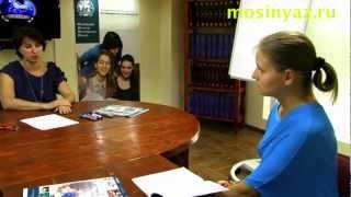 Английский язык онлайн (урок №3)