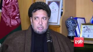 Taliban Deploys100 Tons Of Weapons To Badakhshan-Nuristan Valley: Mohaqiq