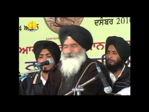 Jawaddi Taksal : Adutti Gurmat Sangeet Samellan 2010 : Raag Sarang : Prof Surjeet Singh Amritsar