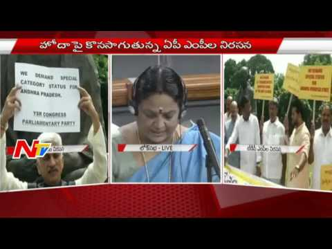 #APSpecialStatus Heat in Delhi | TDP and Opposition Parties Protest in Parliament | NTV