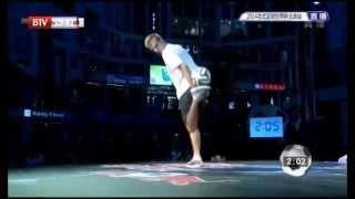 2014 F3 World Tour Beijing  - 1/8 Battle Mikolaj vs Tobias