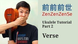 Zen Zen Zense Tutorial Part 2