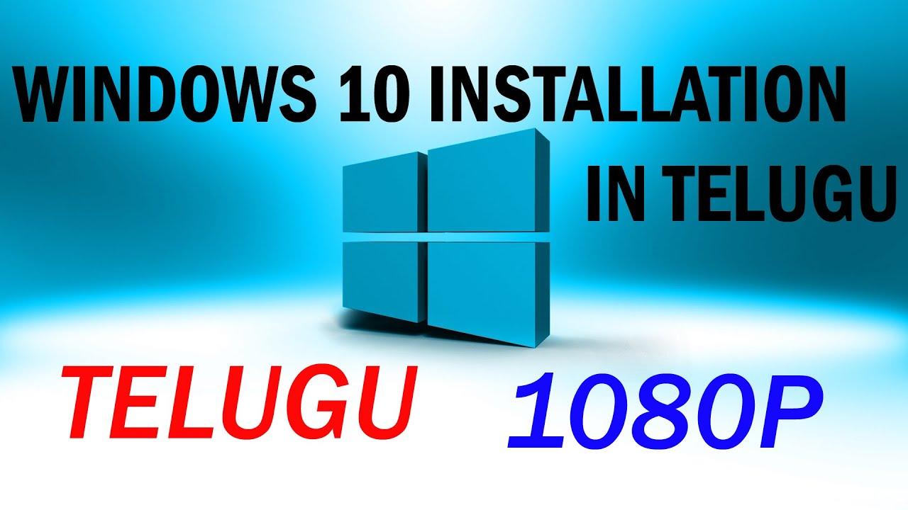 How To Install Windows 10 In Telugu [ Telugu Droid ]