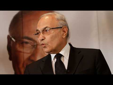 News Update Egyptian politician Ahmed Shafiq vanishes after deportation 03/12/17