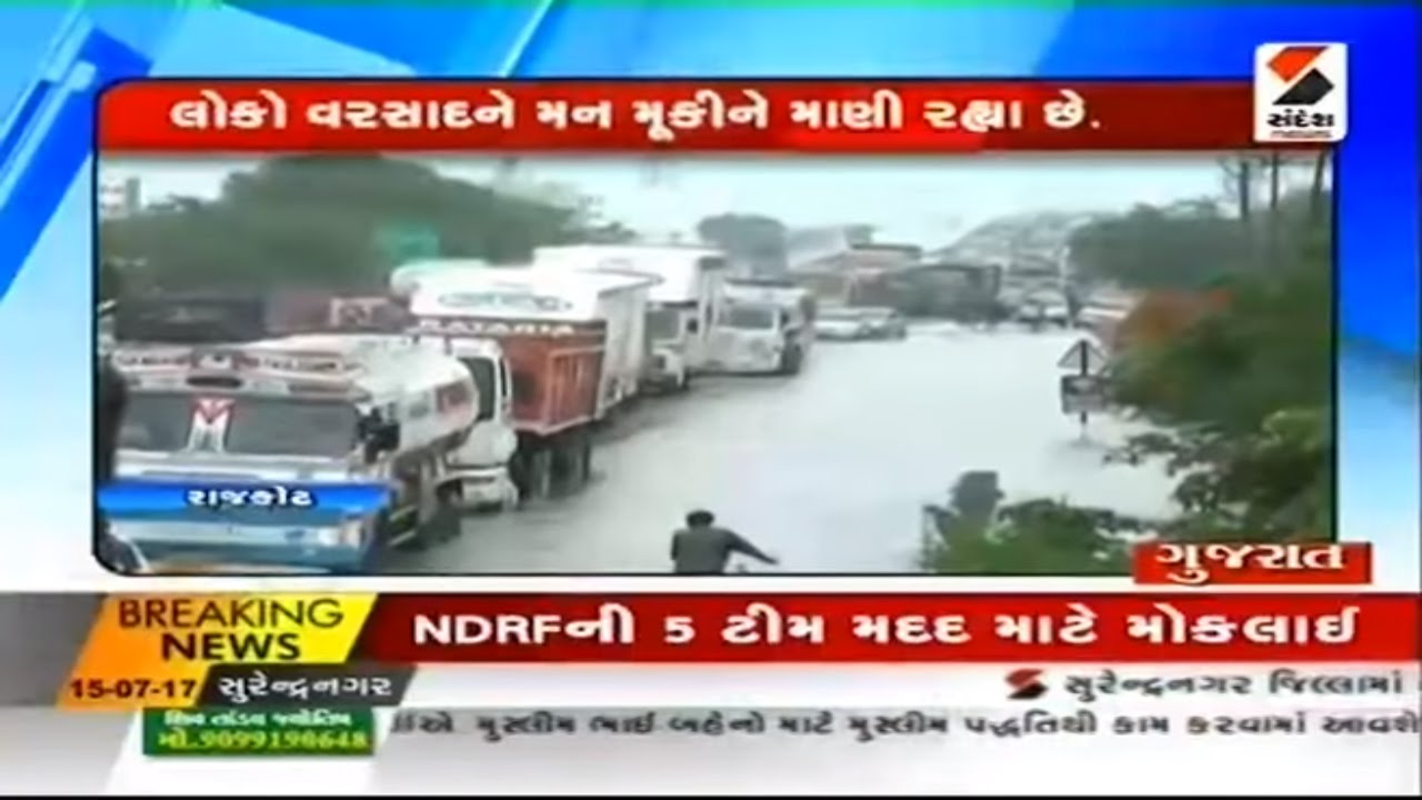 5 Minute 15 News ॥ Sandesh News - YouTube
