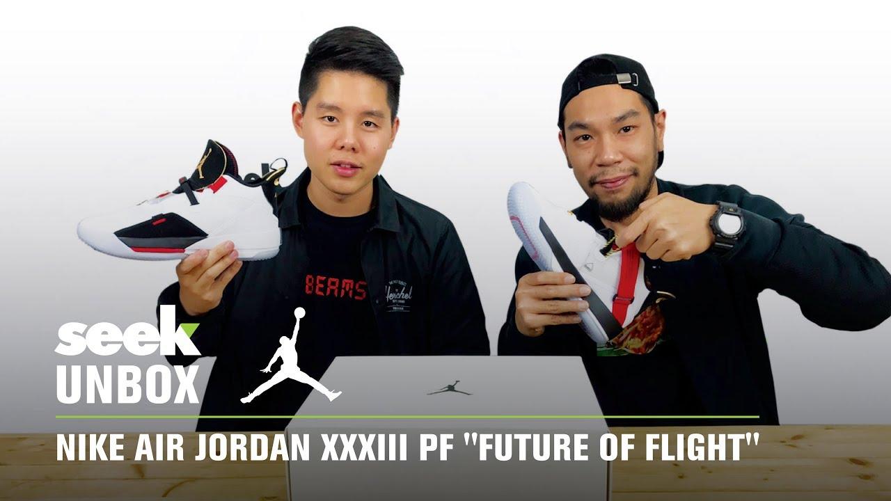 e81539c92888 SEEK UNBOX  Review    Nike Air Jordan 33 PF (Thai) - YouTube