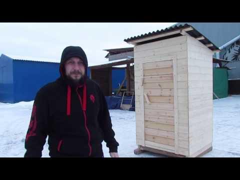 Видео Деревянный брус размеры