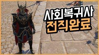 [리니지2m]공익방송 린투엠 갱생 프로젝트 여기 두분 더 갑니다