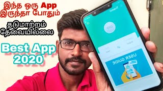 English to Tamil Translate Application  | just one click | All languages supported | new app 2020 screenshot 1
