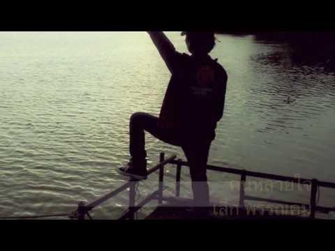 คนหลายใจ เล็ก พรรณคม【LYRICS VERSION AUDIO】