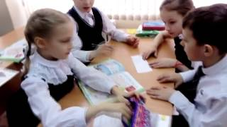 МОУ СОШ №25 учитель начальной школы Гусева Марина Алексеевна Видеоурок