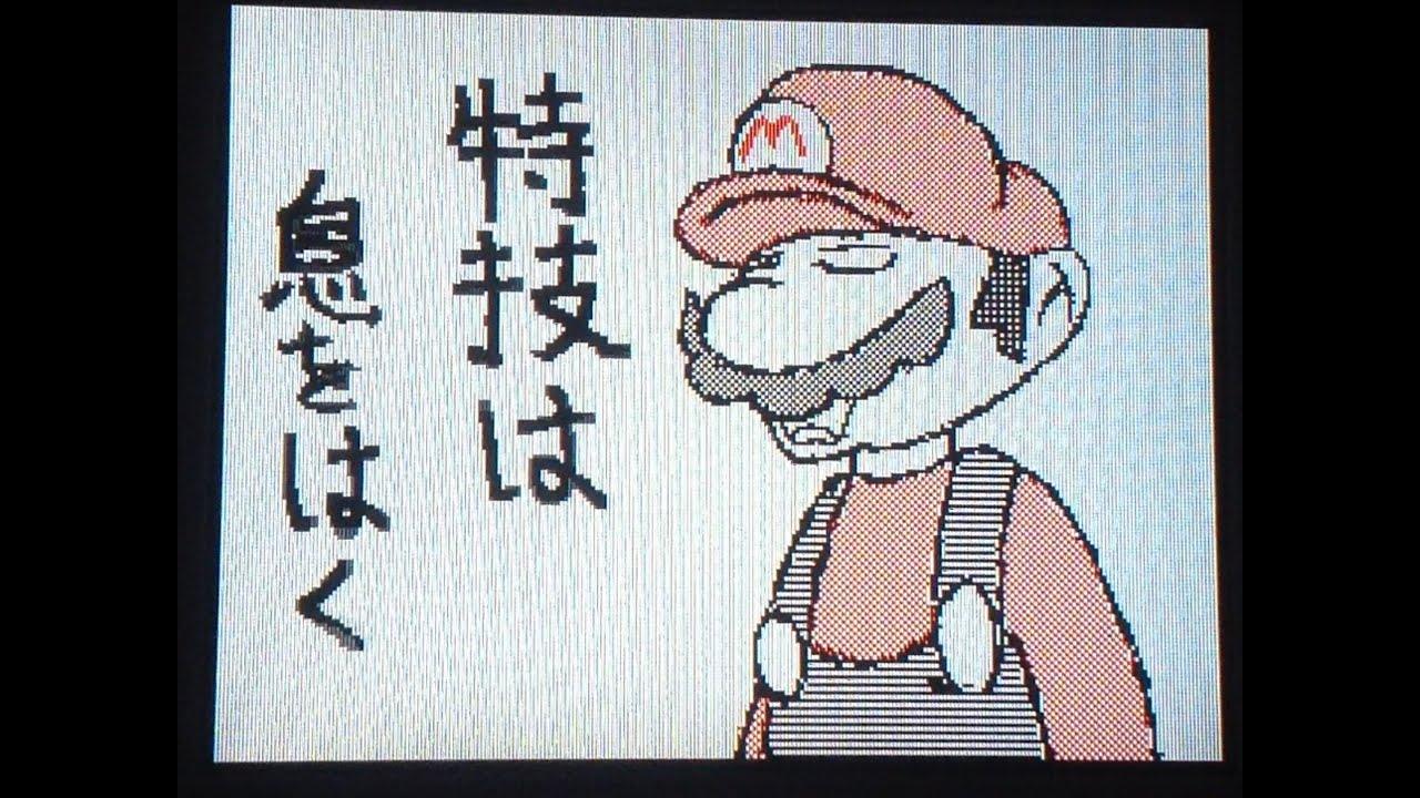 うごく メモ 帳 マリオ 動画