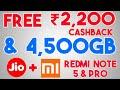 Xiaomi Redmi Note 5 & Pro Jio Partnership Offer | ₹2,200 Cashback & 4,500 GB 4G Data | Hindi