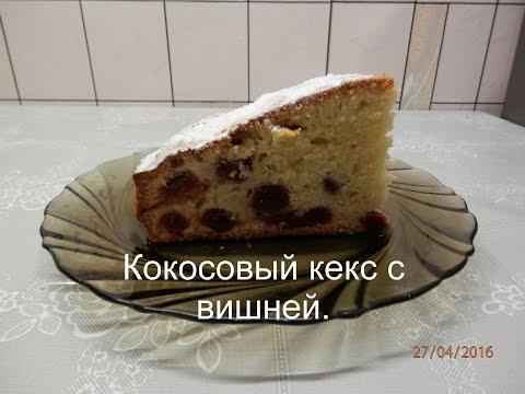 Кексы кефирные кулинарный рецепт