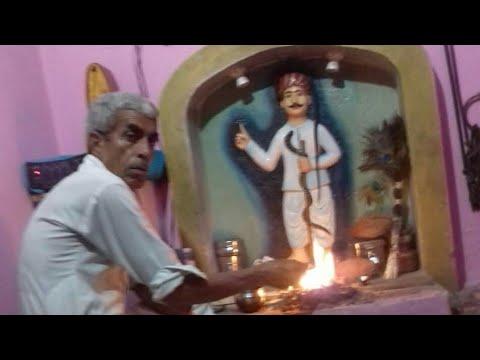 Aradki Village Me Babhuta Ji Ki Madi Arvind 9413552554