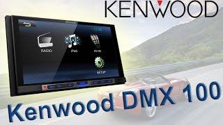 Огляд автомагнітоли Kenwood DMX 100