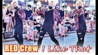 레드크루 (강용, RED Crew) - I Like That (씨스타) @ 180630 홍대 거리공연 직캠 By SSoLEE