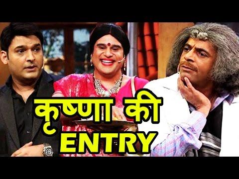 Krushna Abhishek करेंगे Sunil Grover...