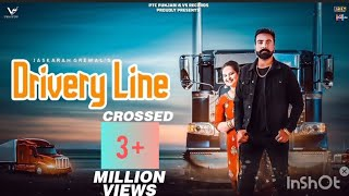 Drivery Line (Official Video) | Jaskaran Grewal & Deepak Dhillon | New Punjabi Song 2019| VS Records