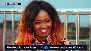 CAROL NANTONGO -Kamese Tambula to sirwana makes my future bright -MC IBRAH INTERVIEW