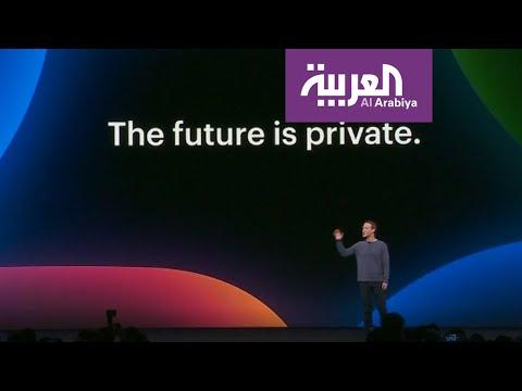 فيسبوك يرصد ميزانية لمواجهة الفيديوهات المفبركة  - 21:59-2020 / 1 / 12