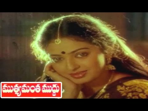 Muthyamantha Muddu Telugu Full Length Movie || Rajendra Prasad, Seetha || TVNXT