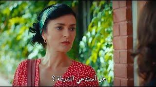 Cocuk مسلسل الطفل الحلقة 5 مترجمة للعربية
