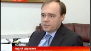 видео 1.8 Деньги и банковская система