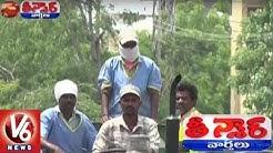 Weather Forecast Summer Temperatures Soars High In Telangana | Teenmaar News | V6 News