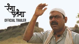 Rangaa Patangaa Official Trailer | Makarand Anaspure | Sandeep Pathak | Marathi Movie 2016