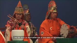 Le Gagaku Impérial - Biennale Pierre Boulez