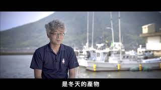 Sasaki【E Plus護肝能量素】原料達人 - 牡蠣篇