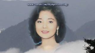 鄧麗君 Teresa Teng 想你想斷腸 Thinking Of You Breaks My Heart