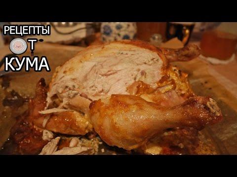 Как приготовить курицу в духовке чтобы она была сочной