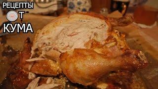 Сверхсочная курица в духовке