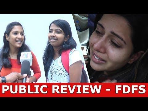 Raiza Crying @ Pyaar Prema Kadhal FDFS | Public Review | Harish Kalyan | Raiza Wilson | Yuvan