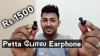செம்ம Bluetooth Wireless Earphone   Rs.1500   Tamil TechLancer