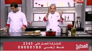 برنامج المطبخ – الشيف يسرى خميس – حلقة الاثنين 9-6-2014 – Al-matbkh