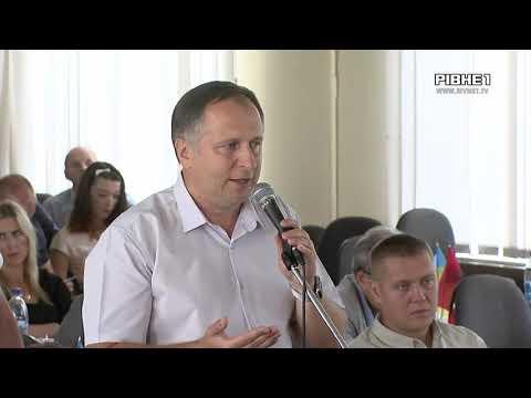 TVRivne1 / Рівне 1: Приватний чи публічний інтерес? Голландські котли розсварили депутатів Рівнерадиa