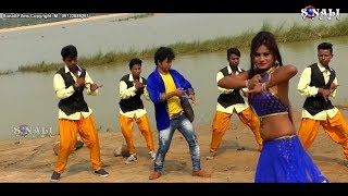 Kato Jotno Kore Sajay Aami#মোনটা কেড়ে লিলে তুমি #Rimi And Chiranjit#New Purulia Bangla Video 2017 thumbnail