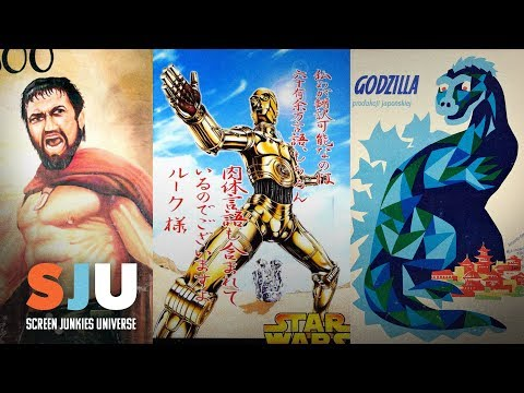 Weirdest Movie Posters You've Never Seen! - SJU