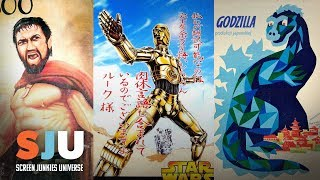 Weirdest Movie Posters You've Never Seen! - SJU