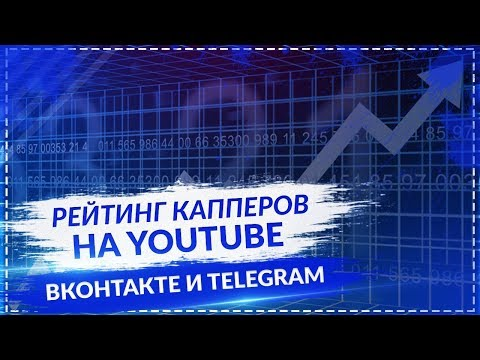 Profit. букмекерская контора