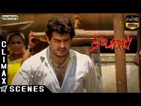 Attagasam - Climax Scene | Ajith Kumar | Pooja | Saran