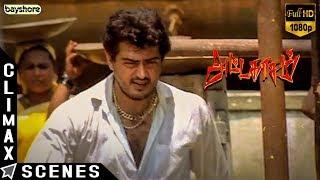 Attagasam - Climax Scene   Ajith Kumar   Pooja   Saran