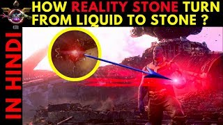 How Does Reality Stone Turned from liquid to Solid Stone ? || Explanied in HINDI ||