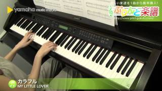 使用した楽譜はコチラ http://www.print-gakufu.com/score/detail/76001...
