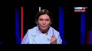 Елана Бондаренко: Именем народа будут захватывать лавры и храмы, так сдадут душу Украины.