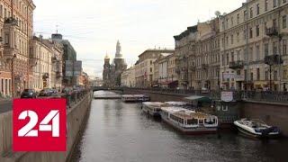 Участники Генассамблеи обсудят важнейшие тенденции в развитии мирового туризма - Россия 24